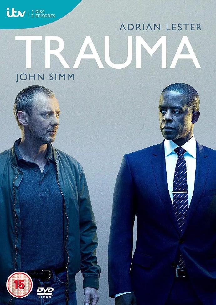 创伤 Trauma (2018)