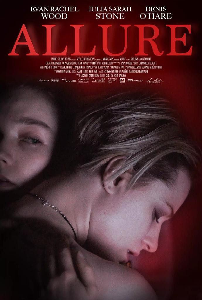 激情伴侣 Allure (2017)