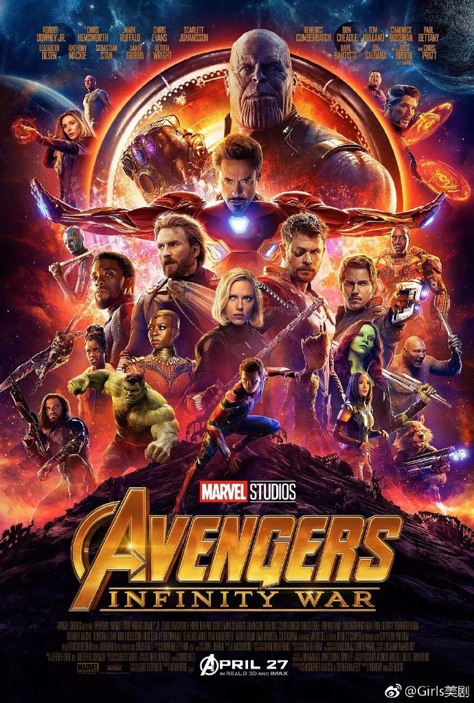 复仇者联盟3:无限战争 Avengers: Infinity War (2018)【动作/科幻/奇幻/冒险】【美国】