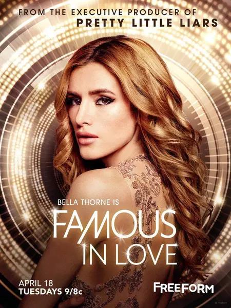 星光之恋 Famous in Love (2017)