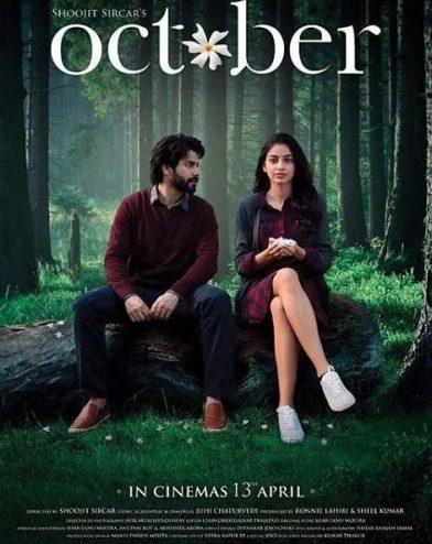 [十月][HD-MP4/1.81G][印度语中英双字][720P][印度阿三最新悬疑惊悚爱情电影巨制]