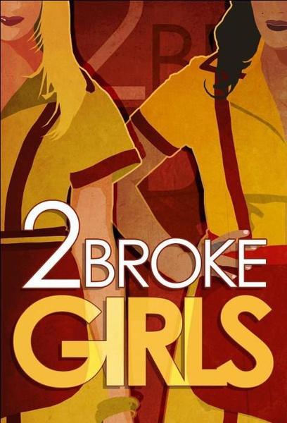 破产姐妹 1-6季 2 Broke Girls Season 1 (2011)