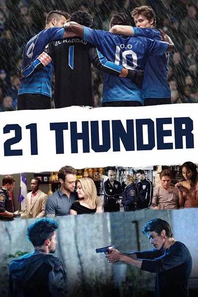 雷霆足球 21 Thunder (2017)