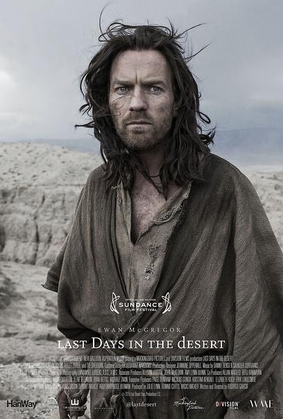 沙漠中的最后时日 Last Days In The Desert (2015)