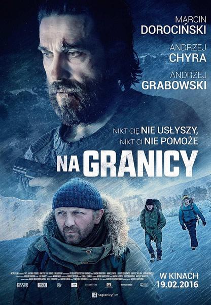 在边境 Na granicy (2016)