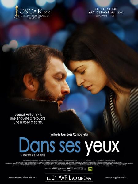 谜一样的双眼 El secreto de sus ojos (2009)