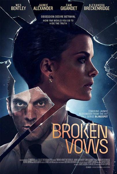 残破的誓言 Broken Vows (2016)