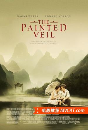 面纱 The Painted Veil (2006)