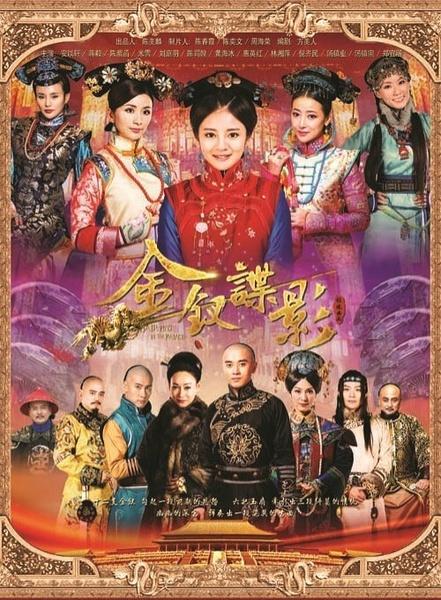 金钗谍影 (2015)