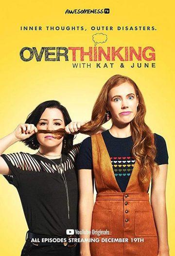 同居姐妹的秘密花园 第一季 Overthinking with Kat & June Season 1【2018】【全集】