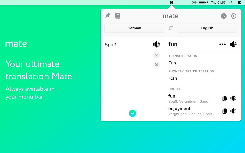 Mate Translate 6.2.0 – Mac上的快捷翻译工具