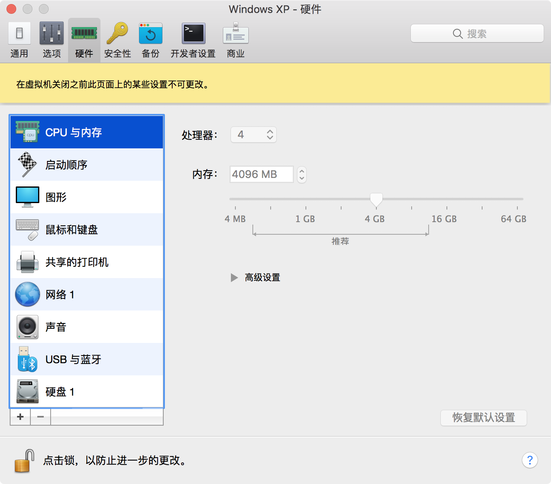 Parallels Desktop 15.1.3.47255 -Mac上最高效与好用的虚拟机工具